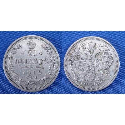 20 kopejek 1913