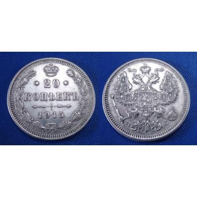 20 kopejek 1915