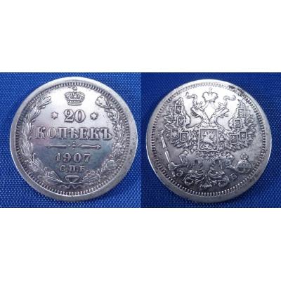 20 kopejek 1907