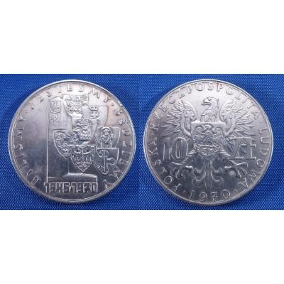 10 zlotych 1970 - 25. výročí obnovení polského území