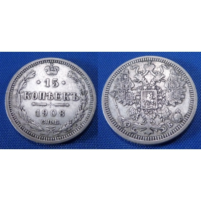 15 kopejek 1908