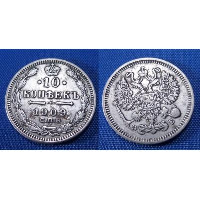 10 kopejek 1909