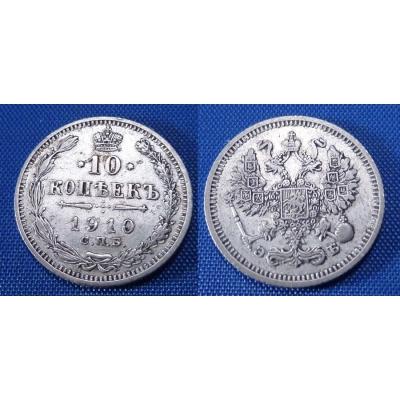 10 kopejek 1910