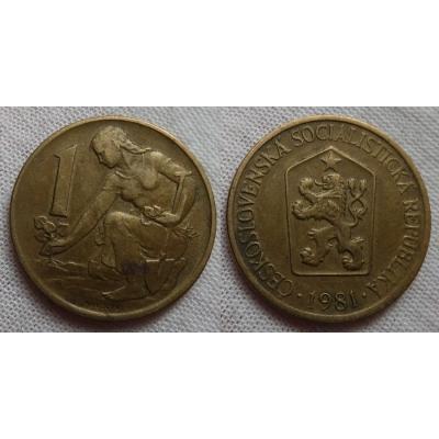 1 koruna 1981