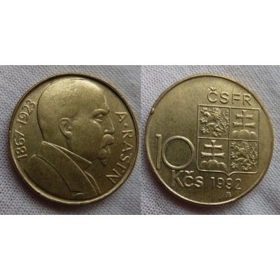 10 Crown 1992