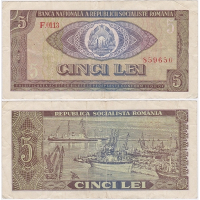 Rumänien - 5 lei