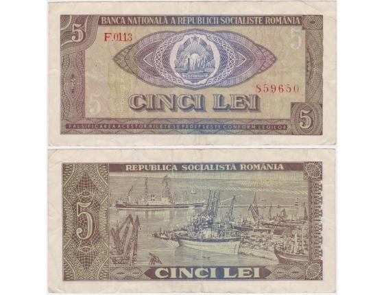 Romania - 5 lei
