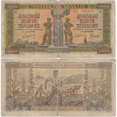 Řecko - bankovka 5 000 drachem 1942
