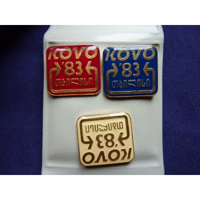 KOVO 83, sada odznaků v pouzdře