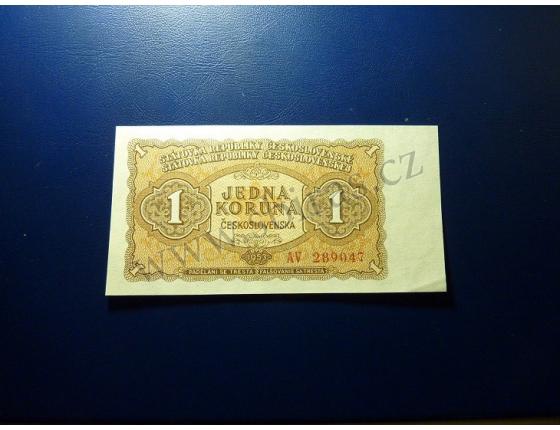 1 koruna 1953, nepřeložená, nikdy nebyla v oběhu