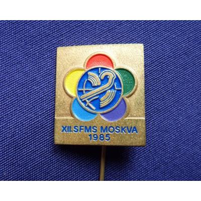 XII.Světový Festival Mládeže - SFMS Moskva 1985