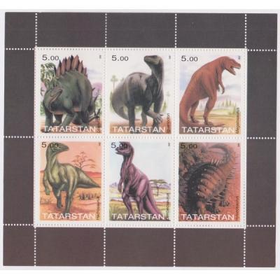 Tatarstán - dinosauři
