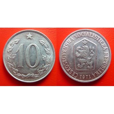 10 haléřů 1971