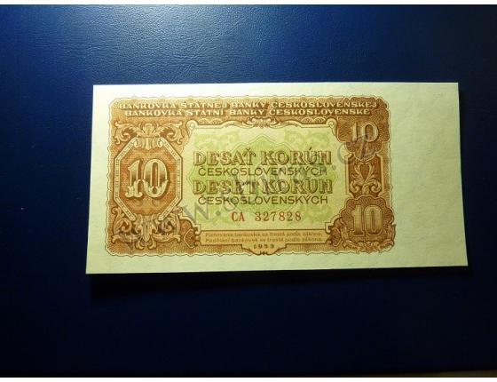 10 korun 1953, nepřeložená, nikdy nebyla v oběhu