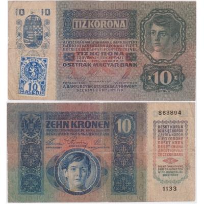 10 Korun 1915, série 1133, kolek zoubkovaný