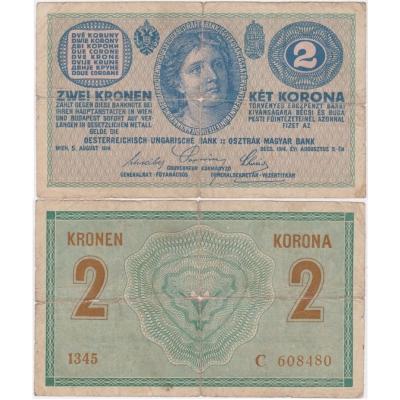 2 koruny 1914, série C