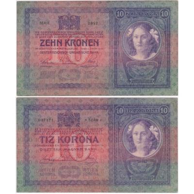 10 korun 1904, série 2992