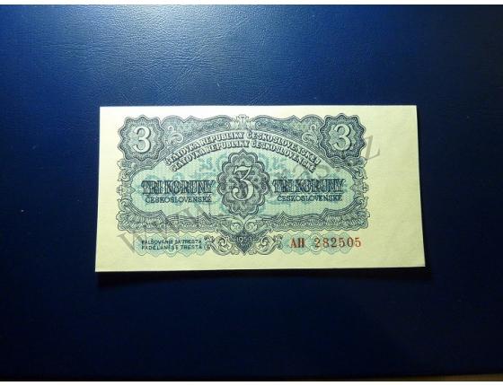 3 koruny 1953, nepřeložená, nikdy nebyla v oběhu