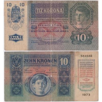 10 korun 1915, série 1073 bez přetisku