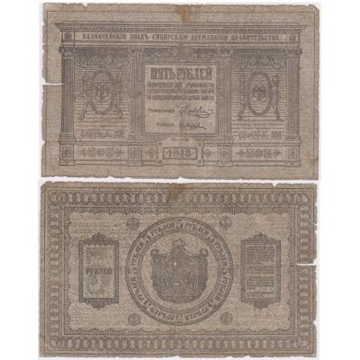 Sibiř - bankovka 5 rublů 1918