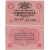 Itálie - bankovka 50 Centesimi 1918