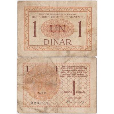 Království Srbů, Chorvatů a Slovinců - bankovka 1 dinar 1919