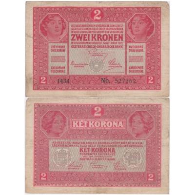 2 koruny 1917, série 1434, bez přetisku