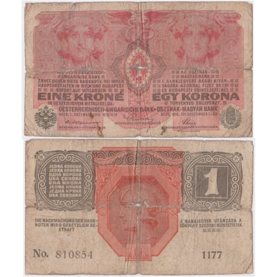 1 koruna 1916, série 1177 bez přetisku