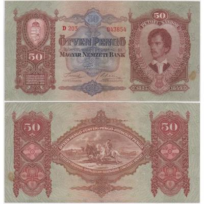 50 Pengö 1932, platná na našem území