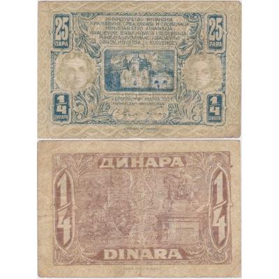 Jugoslawien - 25 para 1921 Banknote