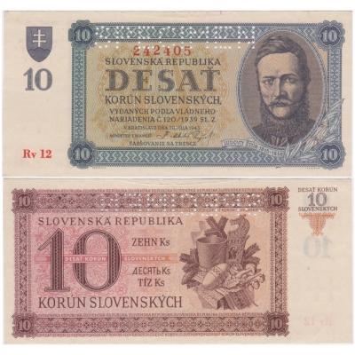 Slovenský štát - 10 korun 1939, varianta B