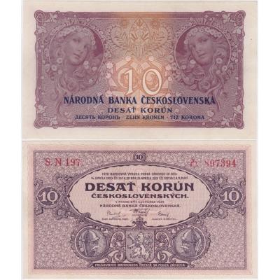 10 korun 1927 aUNC