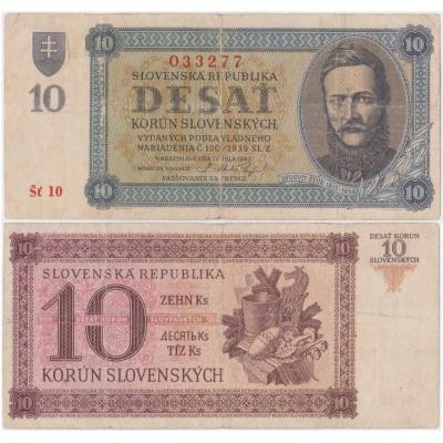 Slovenský štát - 10 korun 1939, varianta C