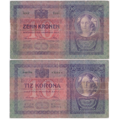 Austria Hungary - 10 crowns banknote 1904