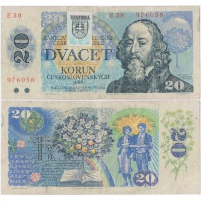20 korun 1988, kolek Slovenská republika