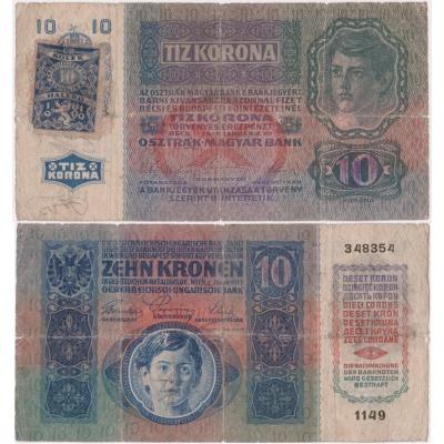 10 korun 1915, nesprávný kolek