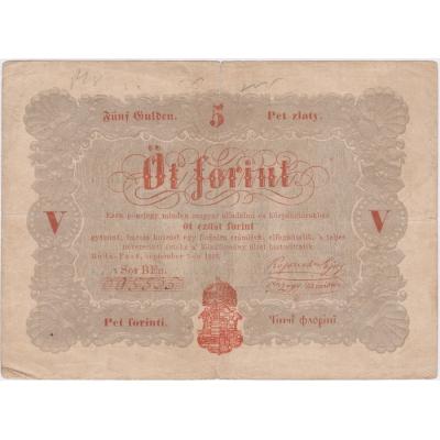 5 forint / 5 gulden / 5 zlatých 1948