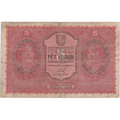 Czechoslovakia - I. banknote issue 5 crowns 1919