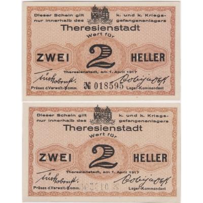 2 haléře 1917, Vojenský zajatecký tábor Terezín