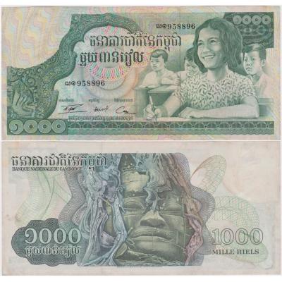 Kambodža - bankovka 1000 riels 1973