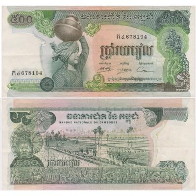 Kambodža - bankovka 500 riels 1973