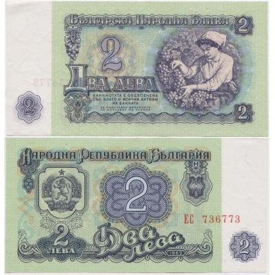 Bulharsko - bankovka 2 leva 1962