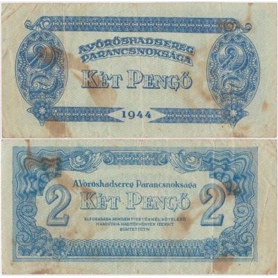 Maďarsko - bankovka 2 pengö 1944