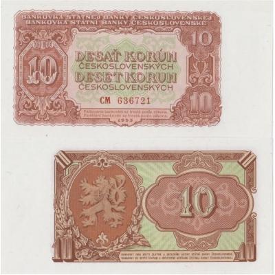 10 Korun 1953 UNC