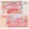 Surinam - bankovka 10 gulden 1998 UNC