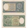 Slovenský štát - 100 korun 1940, II. emise UNC