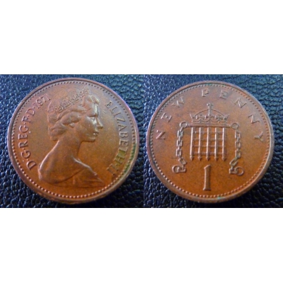 1 New Penny 1971