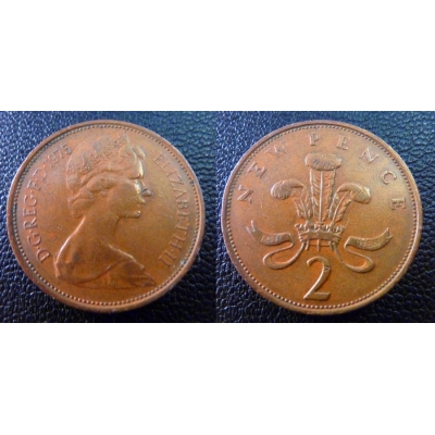 2 New Pence 1975
