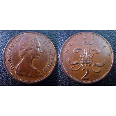 2 New Pence 1981