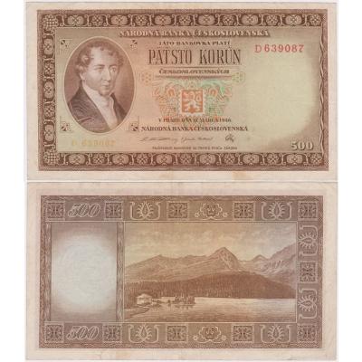 500 korun 1946, neperforovaná, série D,